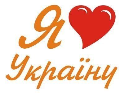 http://sch322kiev.at.ua/5853450_ecbe0541.jpg